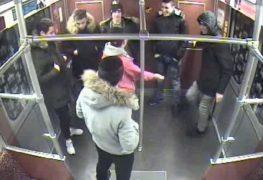 الشبان المتهمون كما ظهروا في صور كاميرات الفيديو